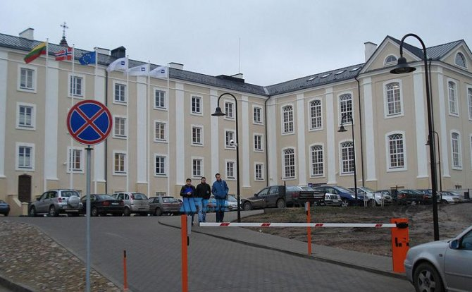 [立陶宛院校] ISM University of Management and Economics ISM管理与经济大学