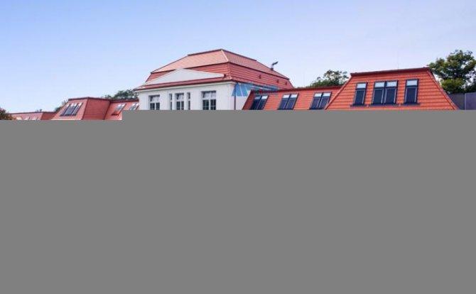 [捷克院校] Jan Evangelista Purkyně University 拉贝河畔乌斯季扬•埃万盖利斯塔•普尔基涅大学