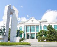 [韩国院校] University of Ulsan 蔚山大学