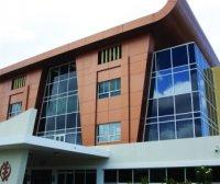 [牙买加院校] The University of the West Indies 西印度大学