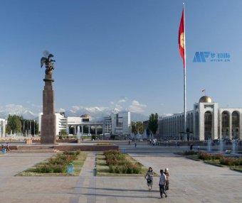 [吉尔吉斯斯坦院校] Presidential Academy of the Kyrgyz Republic 吉尔吉斯斯坦共和国总统管理学院