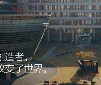 [韩国院校] State University of New York, Korea 韩国纽约州立大学