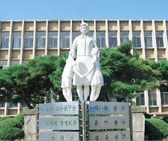 [韩国院校] Chongju National  University of Education 清州教育大学