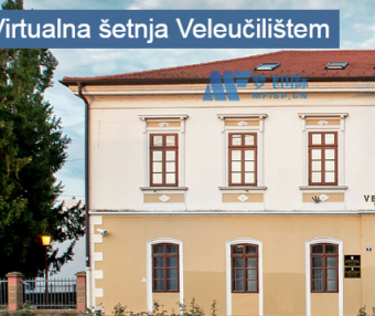 [克罗地亚院校] Polytechnic Pula – College of Applied Sciences  普拉理工学院-应用科学学院