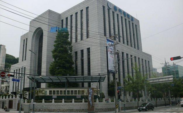[韩国院校] Dong-A  University 东亚大学
