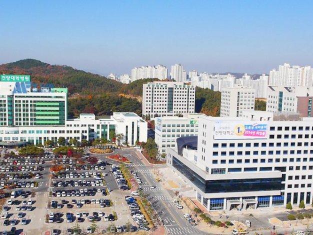 [韩国院校] Konyang  University  建阳大学