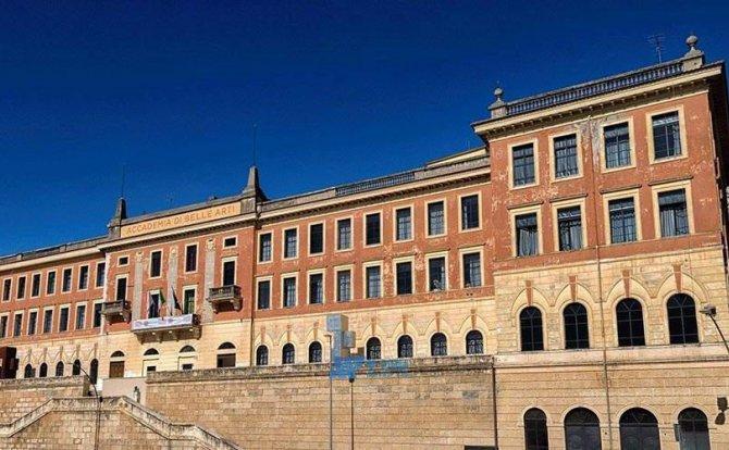 [意大利院校]  ACCADEMIA DI BELLE ARTI di FROSINONE  弗罗西诺内美术学院