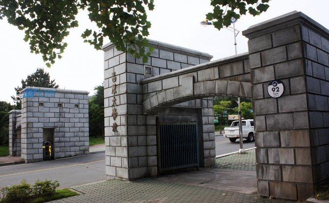 [韩国院校] Changwon National  University  昌原大学