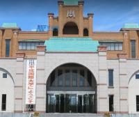 [日本院校] Heisei International University 平成国际大学