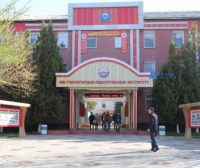 [吉尔吉斯斯坦院校]  Oches Institute of Humanitarian Education 奥什人道主义教育学院