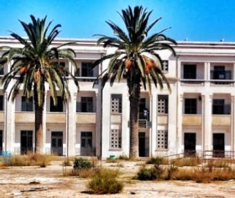 [阿尔及利亚院校] Université d'Oran - Sénia  塞尼亚奥兰大学