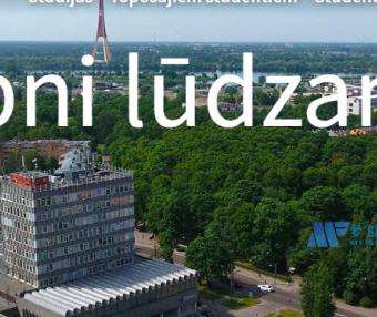 [拉脱维亚院校] Transport and Telecommunication Institute 运输和电信学院