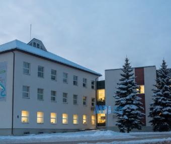 [拉脱维亚院校] Vidzeme University of Applied Sciences 维泽梅应用科学大学