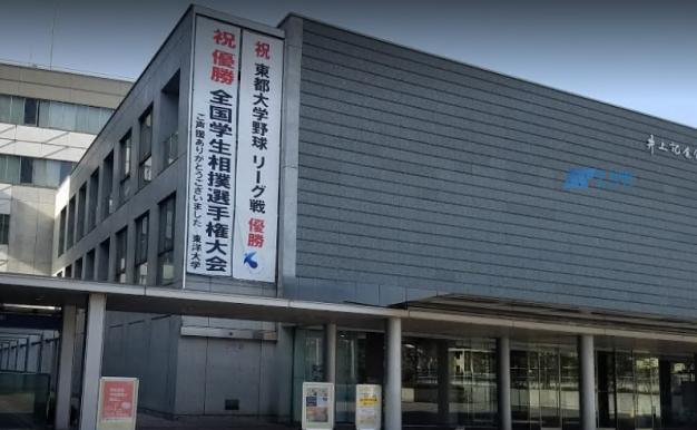 [日本院校] Toyo University 东洋大学
