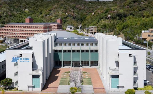 [日本院校] Kochi Women's University 高知女子大学