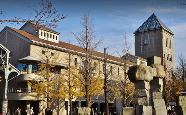 [日本院校] Capital University Tokyo 首都大学东京