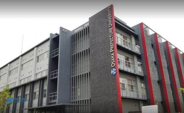 [日本院校] Osaka Prefecture University  大阪府立大学