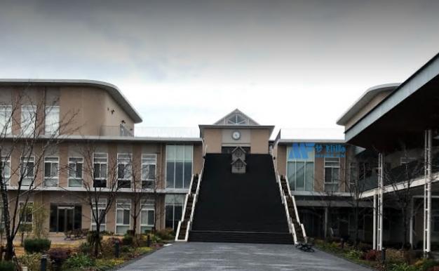 [日本院校] Fukuoka Women's University 福冈女子大学