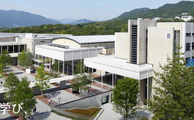 [日本院校] Hiroshima Shudo University  广岛修道大学