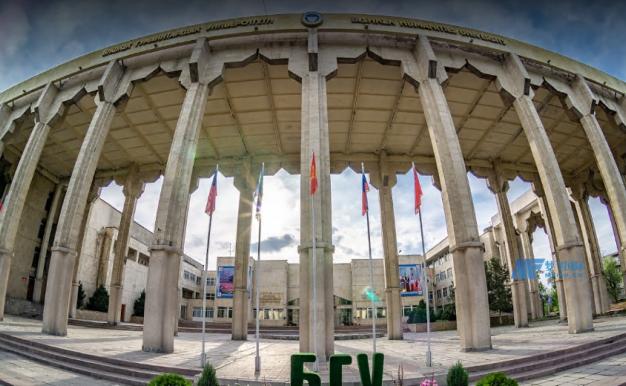 [吉尔吉斯斯坦院校]  Humanitarian University of Bishkek 比什凯克人道主义大学