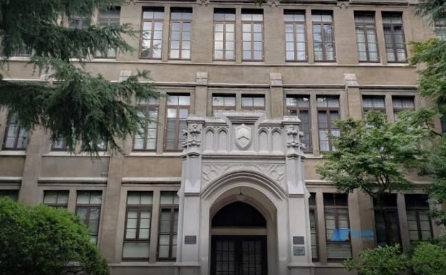 [日本院校] Aoyama Gakuin University 青山学院大学