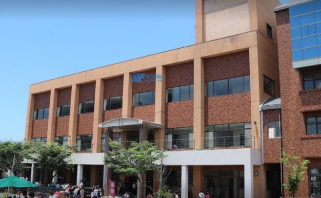 [日本院校] Shimonoseki City University  下关市立大学