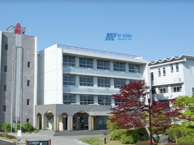 [日本院校] Hamamatsu College 浜松学院大学