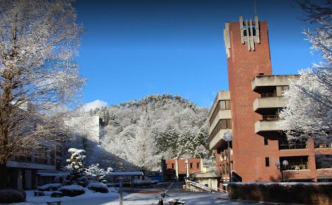 [日本院校]  Tsuru University  都留文科大学