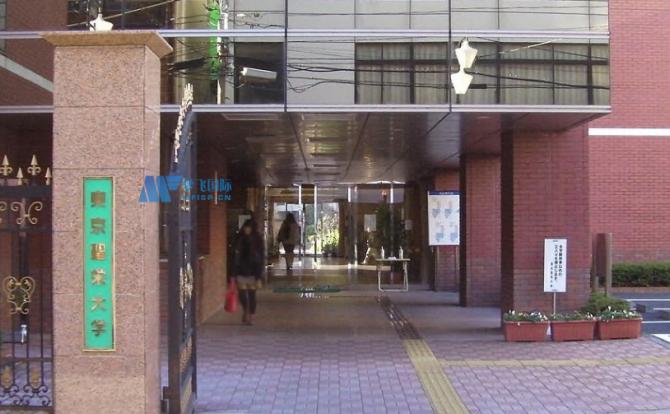 [日本院校] Tokyo Seiei College 东京圣荣大学