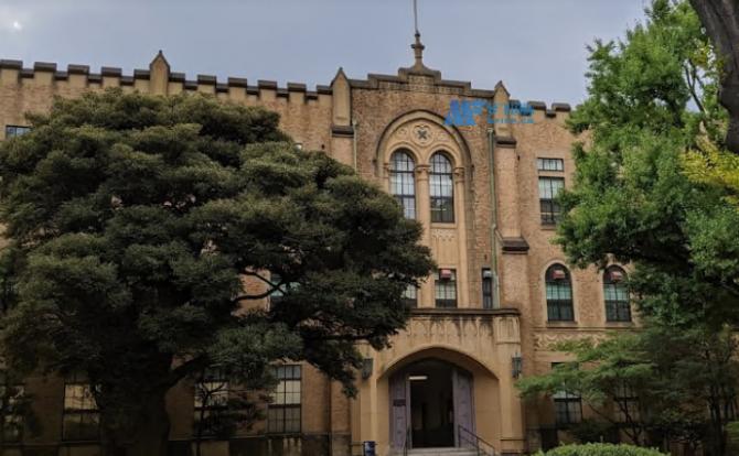 [日本院校] Keio University 庆应义塾大学