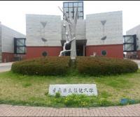 [日本院校] 青森县立保健大学 Aomori University of Health and Welfare