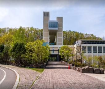 [日本院校] 札幌市立大学 Sapporo City University