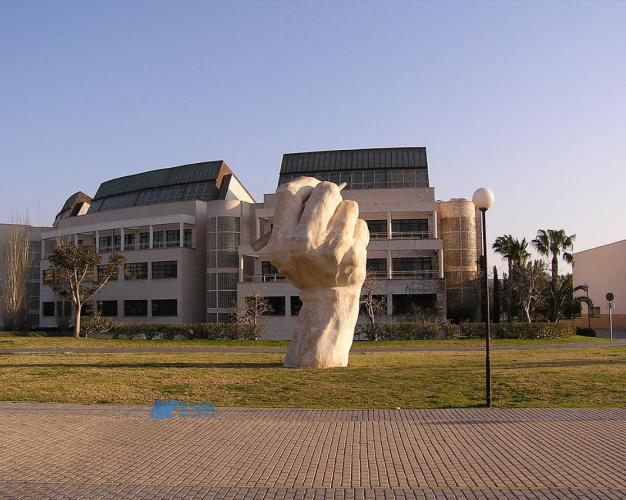 [西班牙院校] 阿利坎特大学 Universidad de Alicante