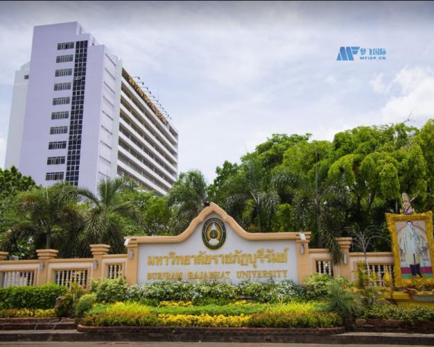 [泰国院校] 武里喃拉惹府大学 Buriram Rajabhat University