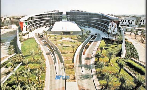 [阿联酋院校] 阿拉伯联合酋长国大学 United Arab Emirates University