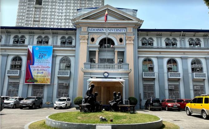 [菲律宾院校] 亚当森大学 Adamson University