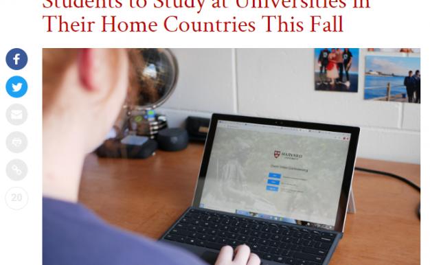 哈佛大学也允许留学生在本国大学上课!