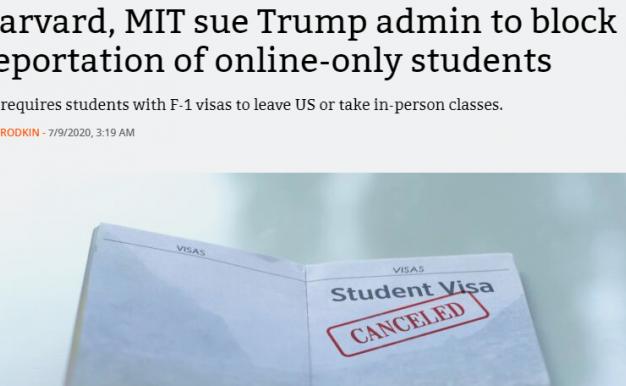 17个州就留学生签证新规起诉美国政府!哈佛MIT周二开庭,周三出结果!