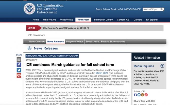 新规反复修订,国际生还能否入境美国?